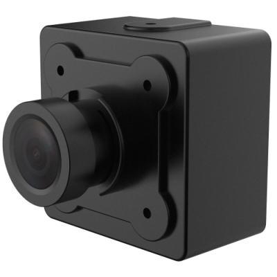 IP kamera Dahua IPC-HUM8231P-L5