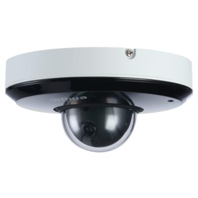 IP kamera Dahua SD1A203T-GN