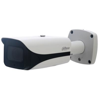 IP kamera Dahua IPC-HFW5631EP-ZE