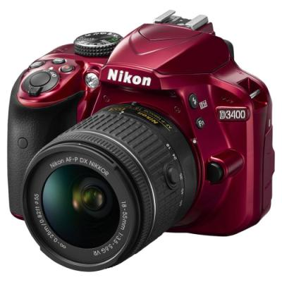 Zrcadlovka Nikon D3400 + 18-55mm VR