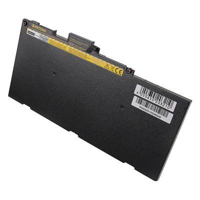 Baterie PATONA pro HP EliteBook 4500mAh