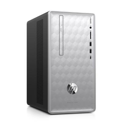 Počítač HP Pavilion 590-p0000nc