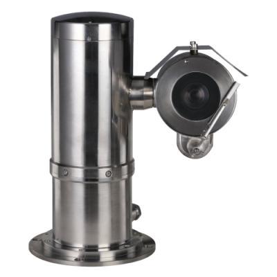 IP kamera Dahua EPC230U-PTZ