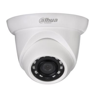 IP kamera Dahua IPC-HDW1230SP-0280B-S2