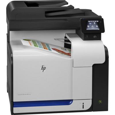 Multifunkční tiskárna HP LaserJet Pro 500 M570dn