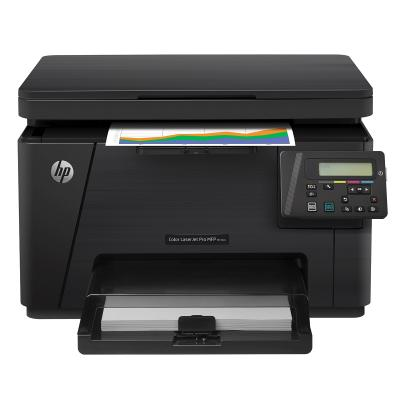 Multifunkční tiskárna HP LaserJet Pro MFP M176n
