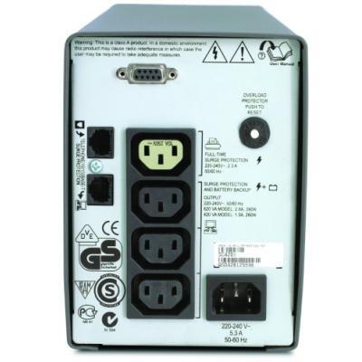 Záložní zdroj UPS APC Smart-UPS SC 420VA-2