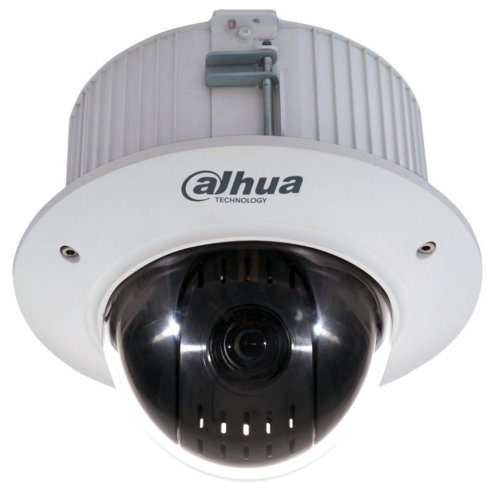"PTZ HD-CVI podhledová kamera, Exmor-CMOS 1/2,8"", 1080p/25fps, zoom 12x,ICR, DWDR, audio,antivandal"