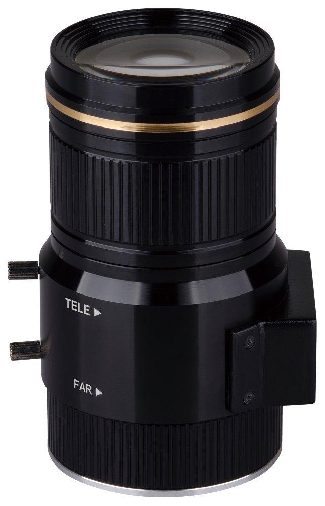 """Objektiv 1/1,7"""",Vari-focal, DC Drive, 10,5-42mm, CS-mount, IR přizpůsobení, do 12Mpix/4K"""