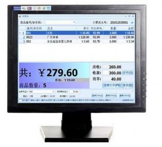 """17"""" TFT touch monitor, VGA, 1280x1024, rezistivní 5-wires USB, VESA 100"""