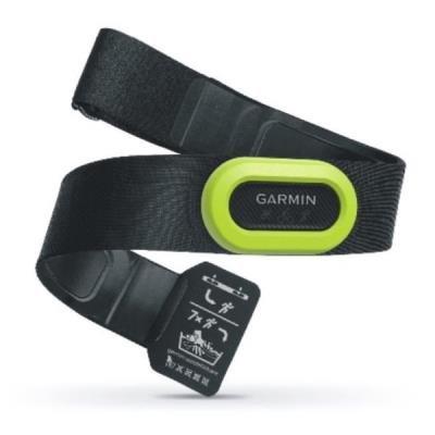 Snímače a senzory pro chytré hodinky