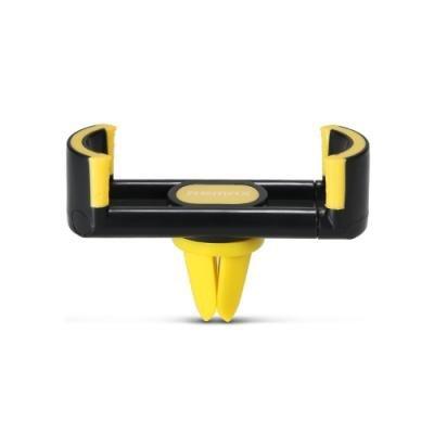 Držák REMAX RM-C17 černo-žlutý