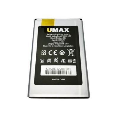 Baterie UMAX pro P55 X2 LTE 3000 mAh