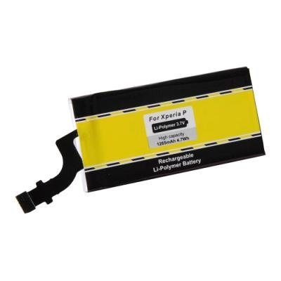 Baterie PATONA kompatibilní s Sony Xperia P, LT22i