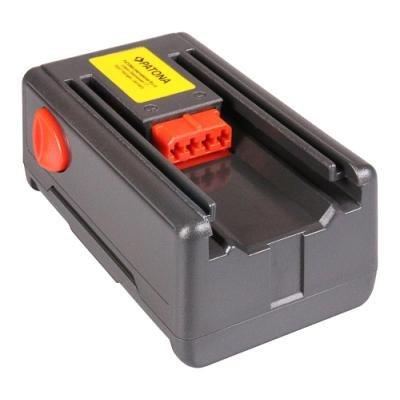 Baterie PATONA pro Gardena EasyCut 42 1500mAh