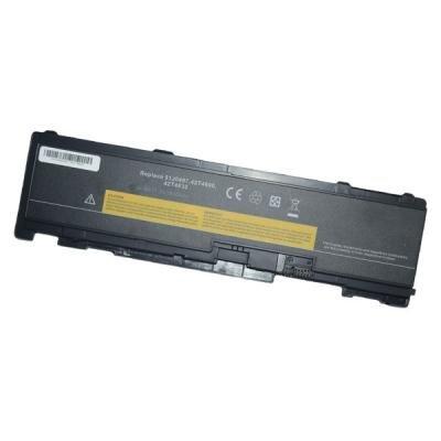 Baterie TRX pro Lenovo 3600 mAh