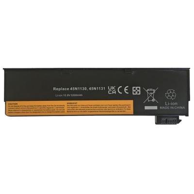 Baterie TRX pro Lenovo 6600mAh
