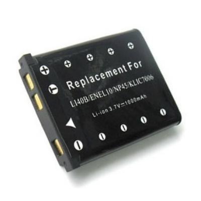 Baterie TRX LI-40B