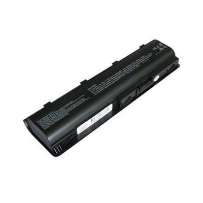 Baterie TRX pro HP 5200 mAh