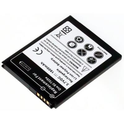 Baterie TRX pro HTC 1800 mAh