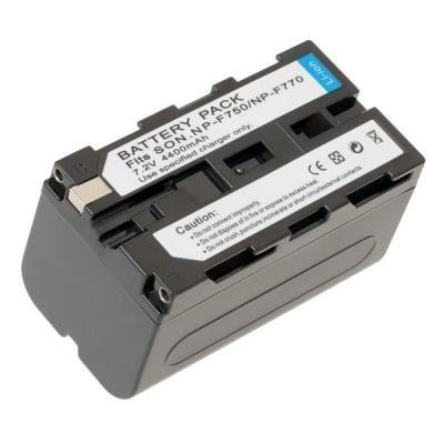 Baterie TRX pro Sony 4800mAh