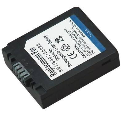 Baterie TRX pro Panasonic 900mAh
