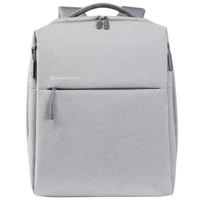 Batoh Xiaomi Mi City Backpack světle šedý