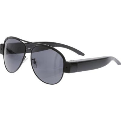 Skrytá kamera KÖNIG DVRSG13 sluneční brýle