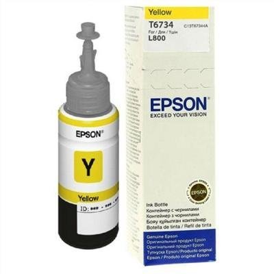 Inkoustová náplň Epson T6734 žlutá