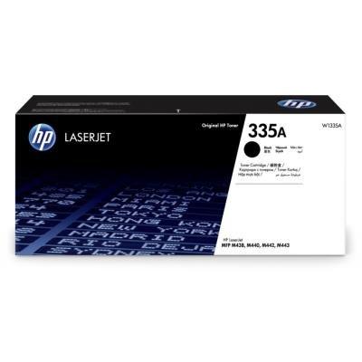 Náplně do laserových tiskáren HP