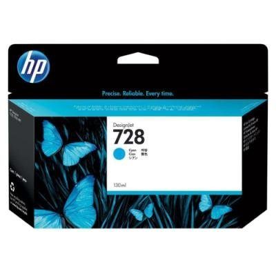 Inkoustová náplň HP 728 (F9J67A) modrá