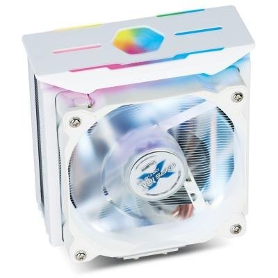 Chladič ZALMAN CNPS10X OPTIMA II bílý