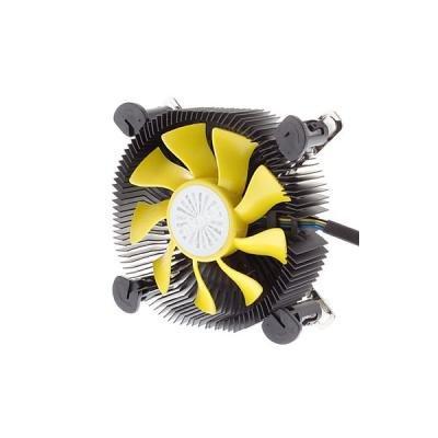 Chladič Akasa AK-CC7118HP01