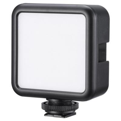 Rollei Mini LED