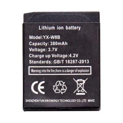 Baterie IMMAX pro chytré hodinky SW4 380mAh