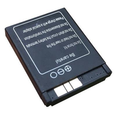 Baterie IMMAX pro chytré hodinky SW7 300mAh