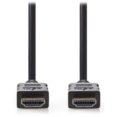 Kabel Nedis HDMI na HDMI 3m