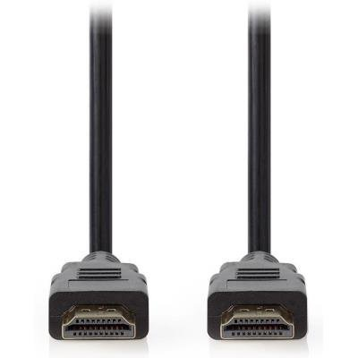 Kabel Nedis Premium HDMI s Ethernetem 1,5m