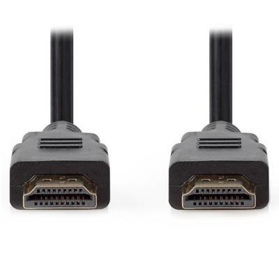 Nedis kabel HDMI s ethernetem 1,5m