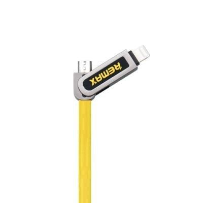 Kabel REMAX USB 2.0 na Lightning 1m žlutý