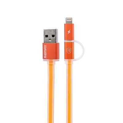 Kabel REMAX USB 2.0 na Lightning 1m oranžový