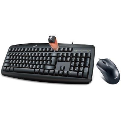 Set klávesnice a myši Genius Smart KM-200