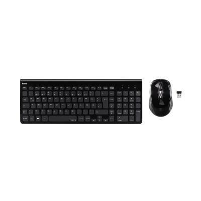 Set klávesnice a myši Hama Trento