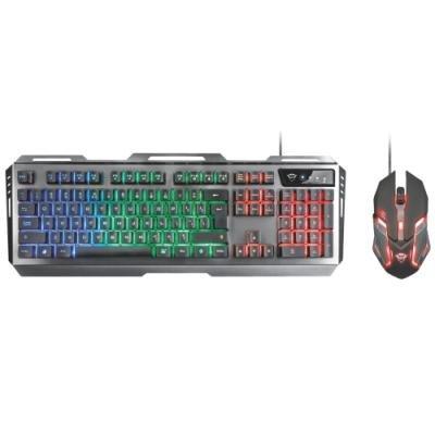 Set klávesnice a myši Trust GXT 845 Tural