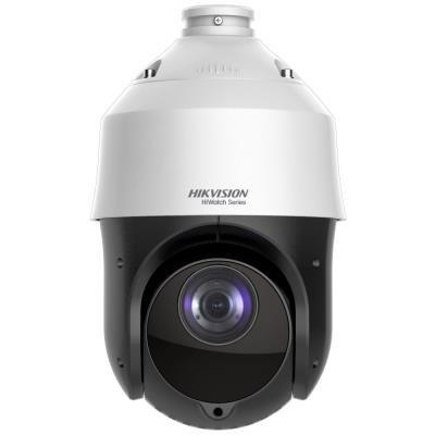IP kamera HIKVISION HiWatch HWP-N4215IH-DE