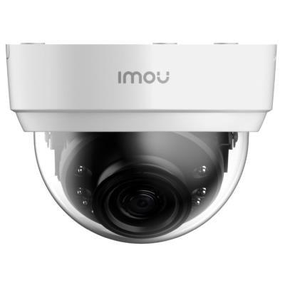 Imou IP kamera Dome Lite/ Dome/ Wi-Fi/ 2Mpix/ objektiv 2,8mm/ 16x digitální zoom/ H.265/ IR až 20m/ CZ app