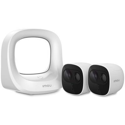 Imou Cell Pro Kit 2x kamera + základna