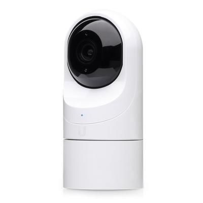 IP kamera UBNT UVC G3 FLEX