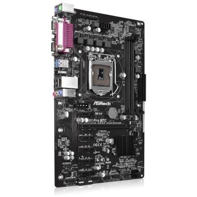 Socket 1150 (Intel)