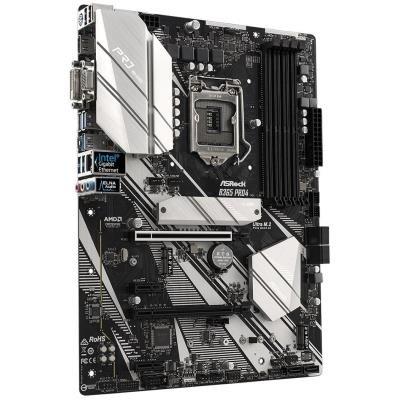 Základní desky pro procesory Intel se socketem 1151